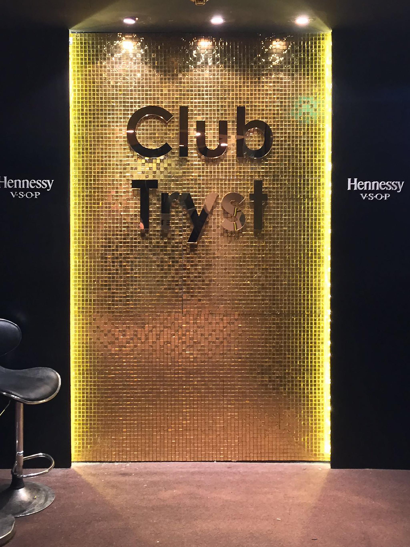 Club Tryst signage