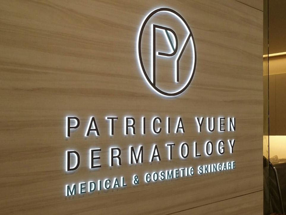 Patricia Yuen Signage
