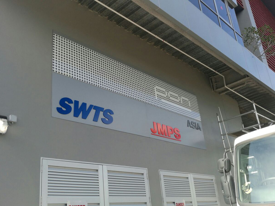 Pon Signage
